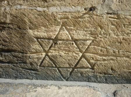 Tour Juif Historique Privé De 4 Heures De Lisbonne