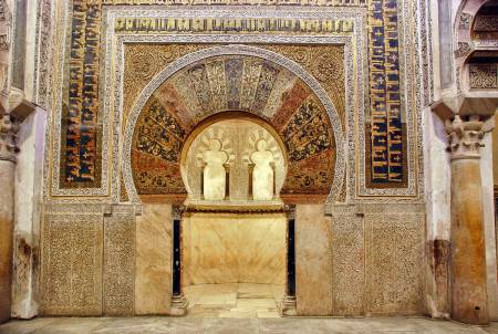 Cordoba Mosque Cathedral Guided Tour