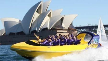 Gold Ride - Sydney