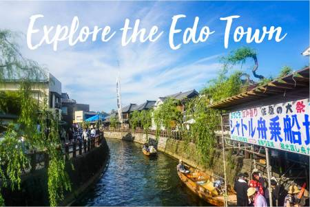 Erkunden Sie Die Edo Town – Japan