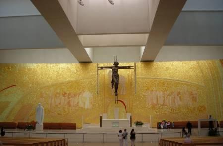 Our Lady of Fatima Portugal Church