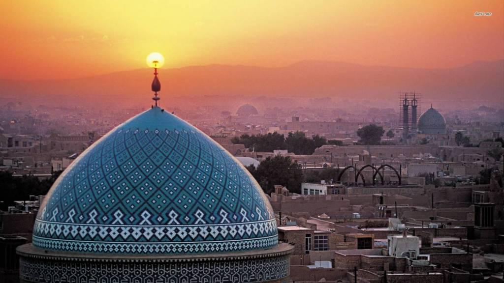 Geh zurück zu Yazd Province