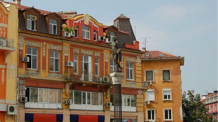 Full Day Tour: Plovdiv