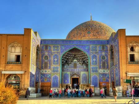 Perla De Persia (Paseo De 7 Días)