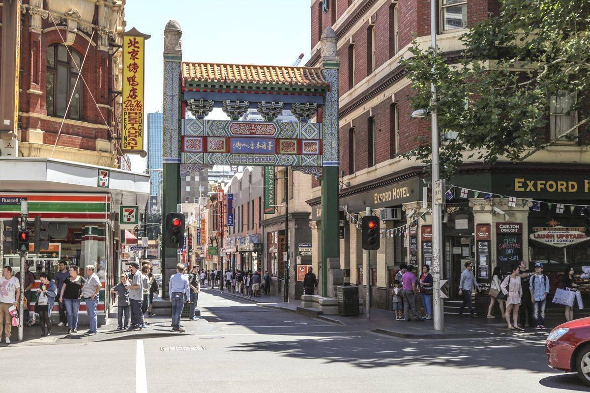 3 hours walking tour in melbourne for chinese dumpling. Black Bedroom Furniture Sets. Home Design Ideas