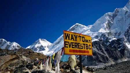 De Katmandu: 14 Dias De Trek No Campo Base Do Everest