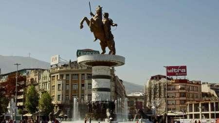 Visite Privée De 14 Jours Sur Les Hauts Lieux Des Balkans Occidentaux