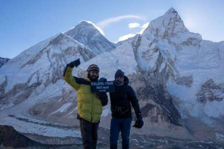 12-Day Expedition To The Mount Everest Base Camp Trek