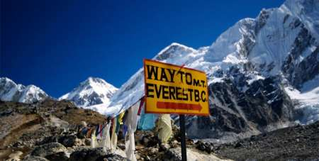 Trekking De 15 Jours Au Camp De Base Du Mont Everest