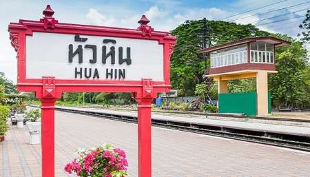 2-Day Guided Trip In The City Of Hua Hin