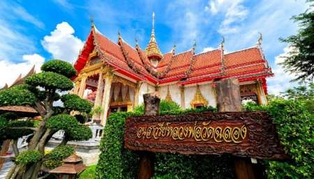 4-Day Phuket Sightseeing Trip