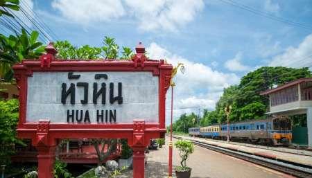 Viagem De 4 Dias Pela Cidade De Hua Hin