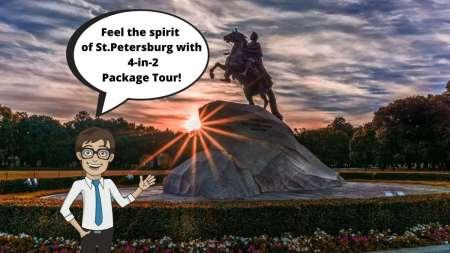 Tour De 2 Días En Clase Ejecutiva: Paquete Ligero De San Petersburgo