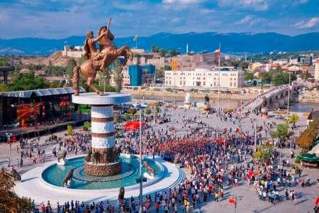 Desde Sofía: Excursión Privada A Skopje, Macedonia Del Norte