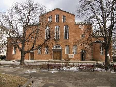 Saint Sofia Basilica