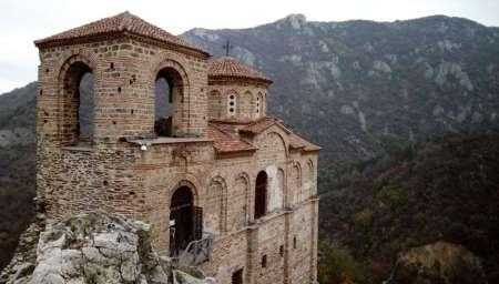Desde Plovdiv: Excursión De Un Día A La Montaña Rhodopi