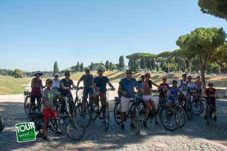 Rome: Private Family Tour On E-Bike