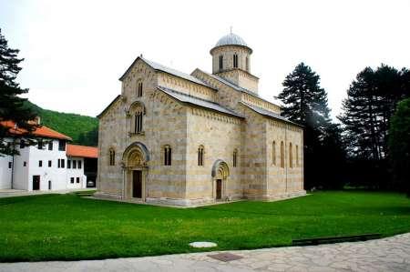 Entdeckung Der Drei Schönsten Klöster Des Kosovo