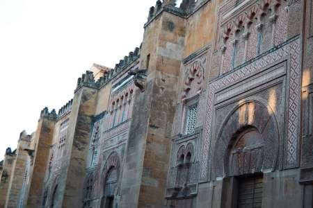 Córdoba: Visita Guiada A La Mezquita Catedral Y Alcázar De Los Reyes Cristianos