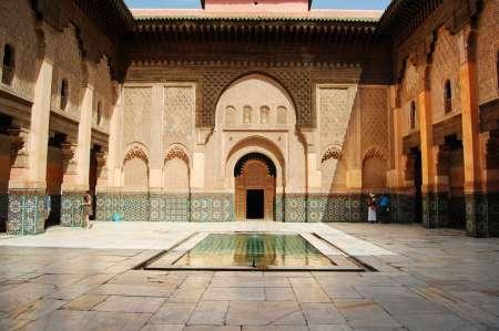 Palácio de Madraza em Granada
