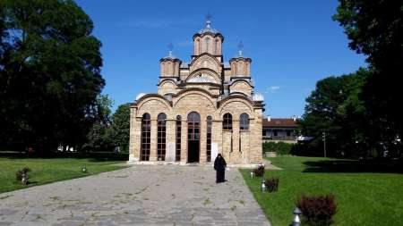 Full-Day Discovery Tour Of Gracanica And Novo Brodo Starting From Pristina