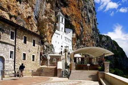 Visita Del Monasterio De Ostrog A Partir De Podgorica