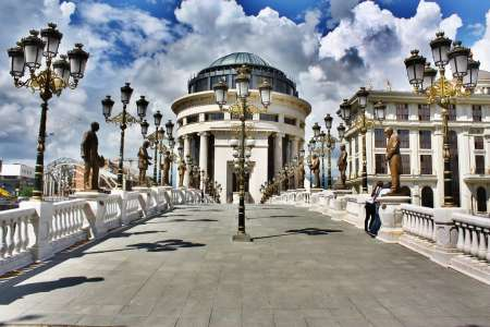 Visita Panorámica De Skopje