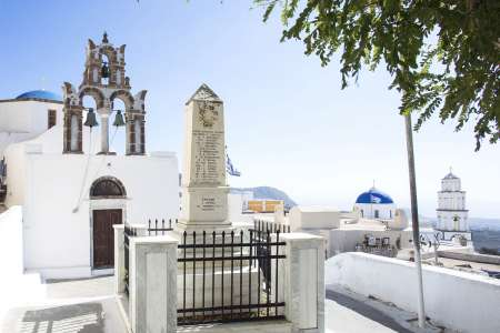 Private Full Day Experience Of Santorini
